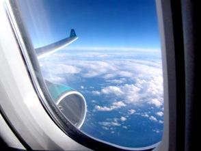 plane_window