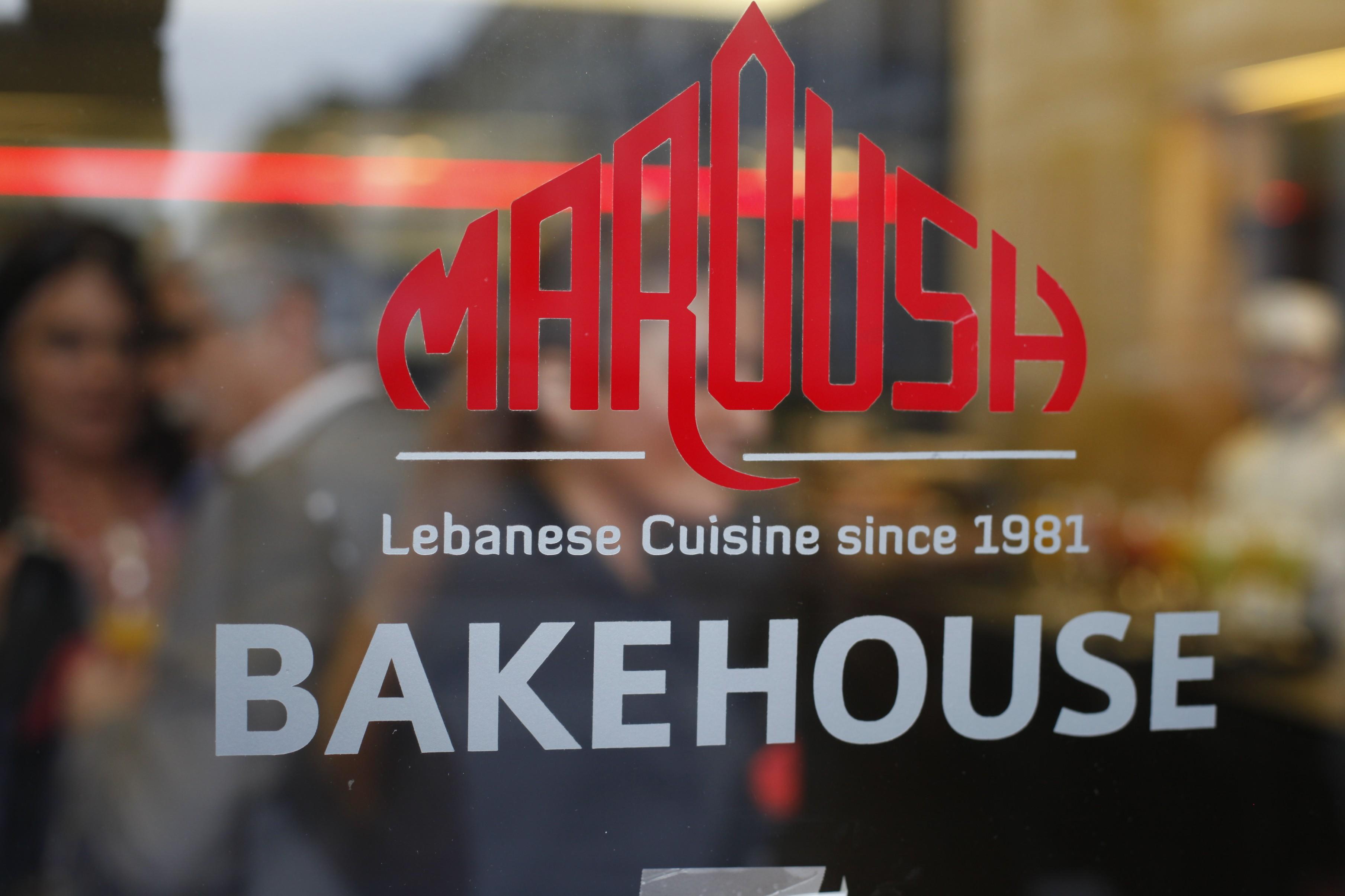 Maroush Outside 213