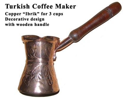 ibrik_decorative_3cups